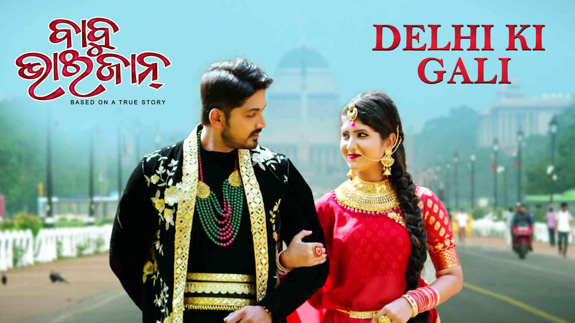 Delhi Ki Gali