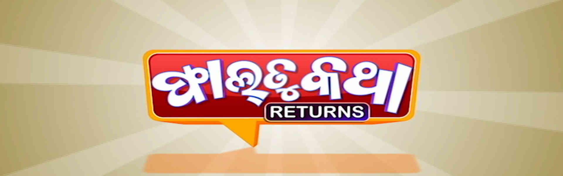 Faltu Katha Returns