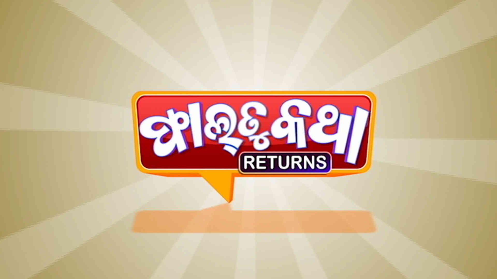Faltu Katha Returns