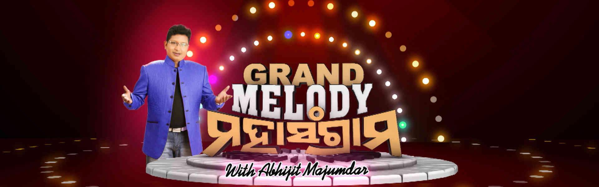 Grand Melody MahaSangram