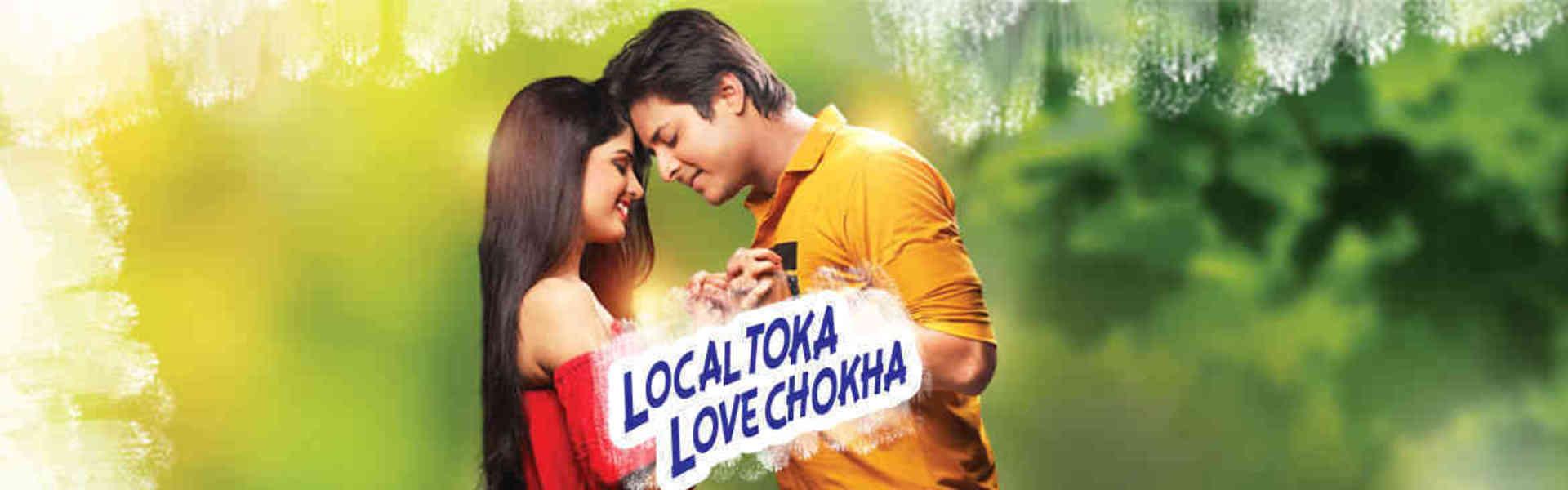 Local Toka Love Chokha