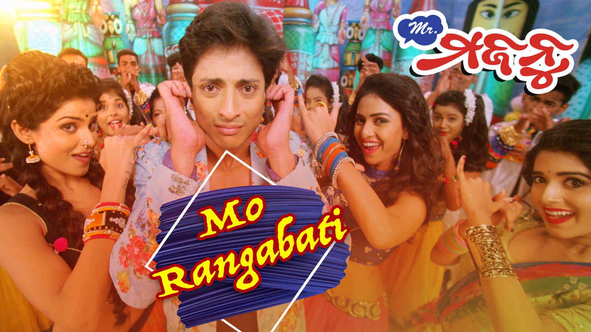 Mo Rangabati