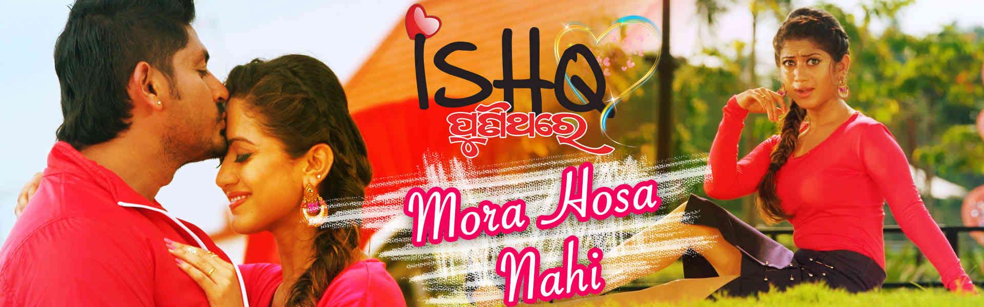 Mora Hosa Nahi