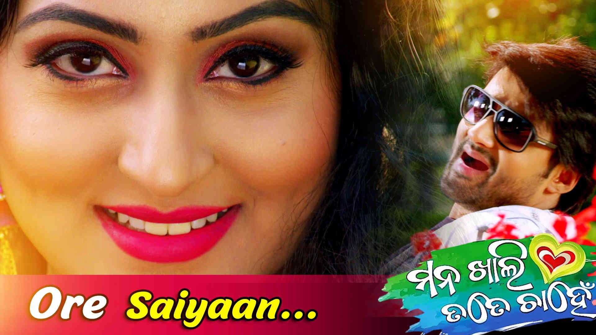Ore Saiyaan