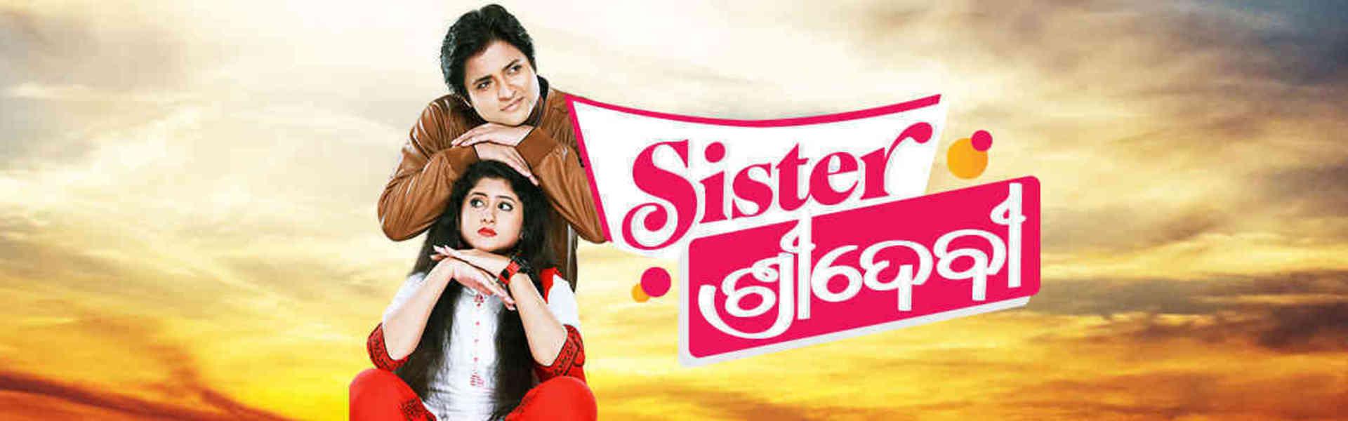 Sister Sridevi