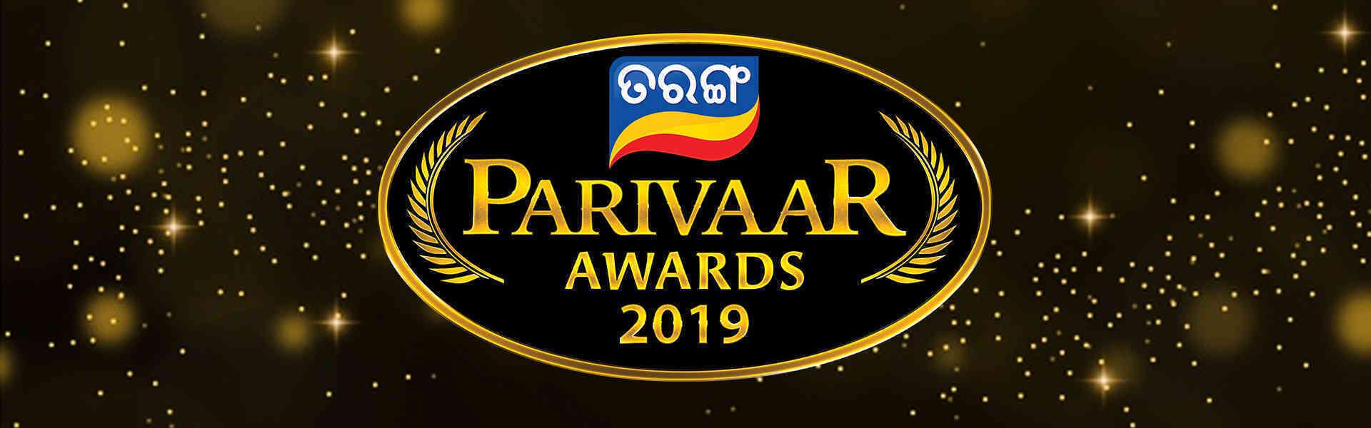 TARANG PARIVAAR AWARDS 2019
