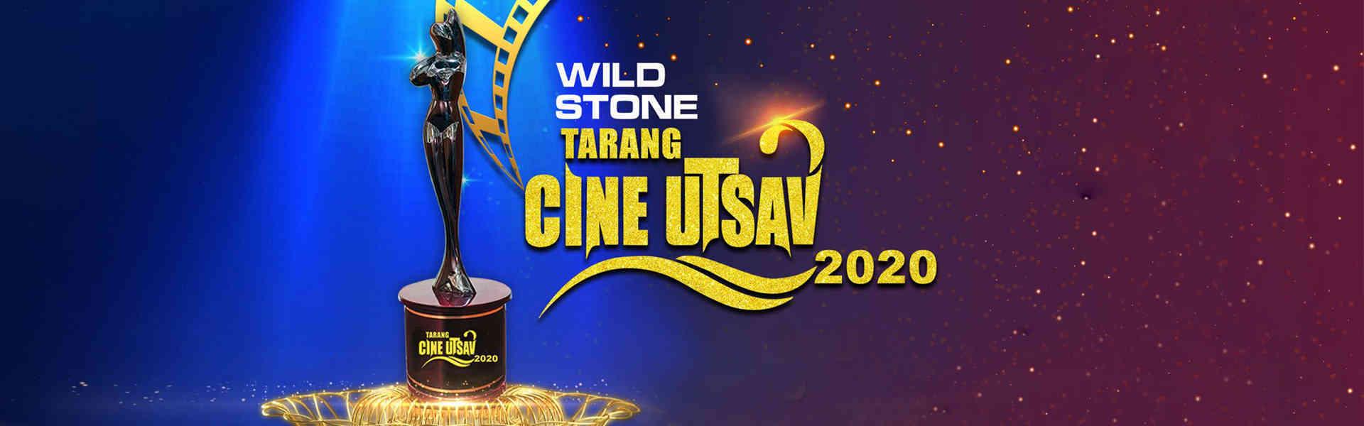 Tarang Cine Utsav 2020