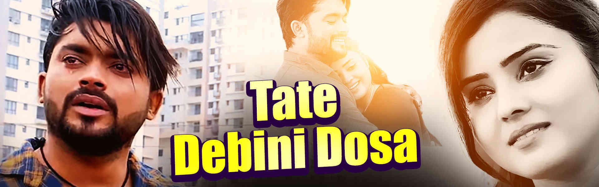 Tate Debini Dosa