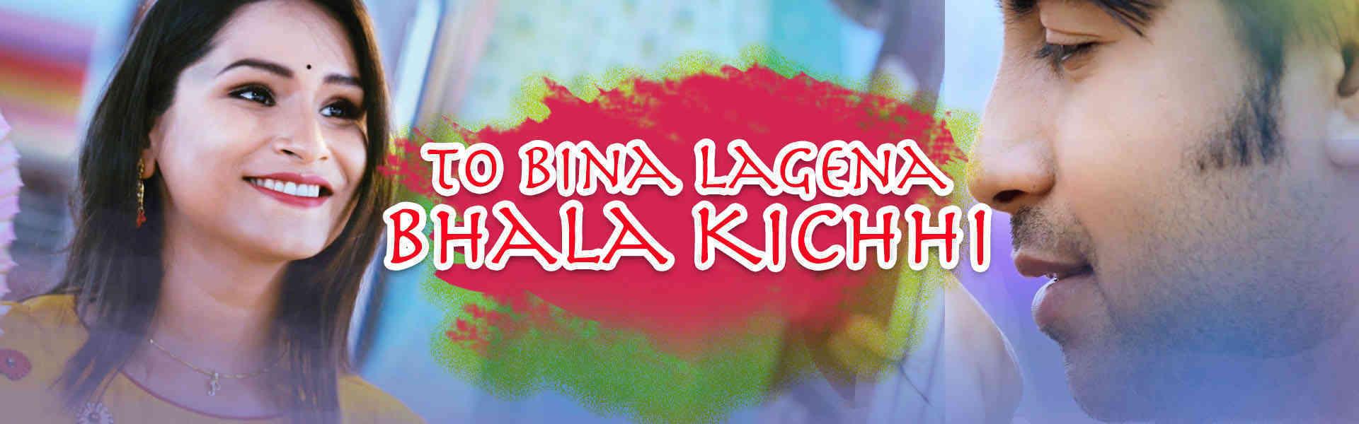 To Bina Lagena Bhala Kichhi