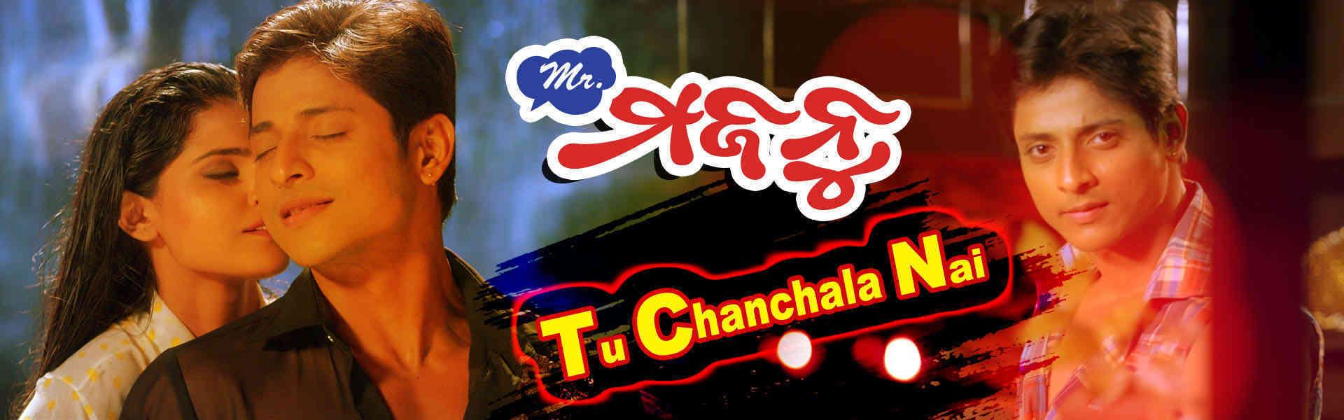 Tu Chanchala Nai